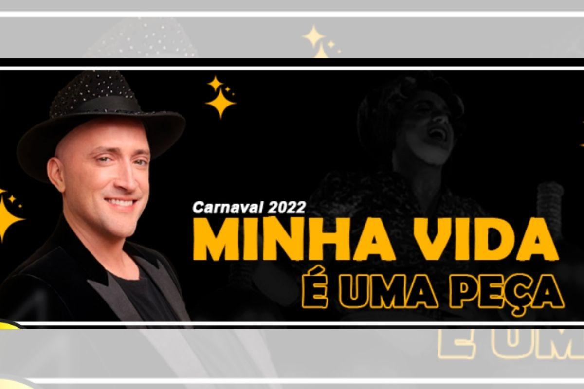 cartaz paulo gustavo desfile de escola de samba