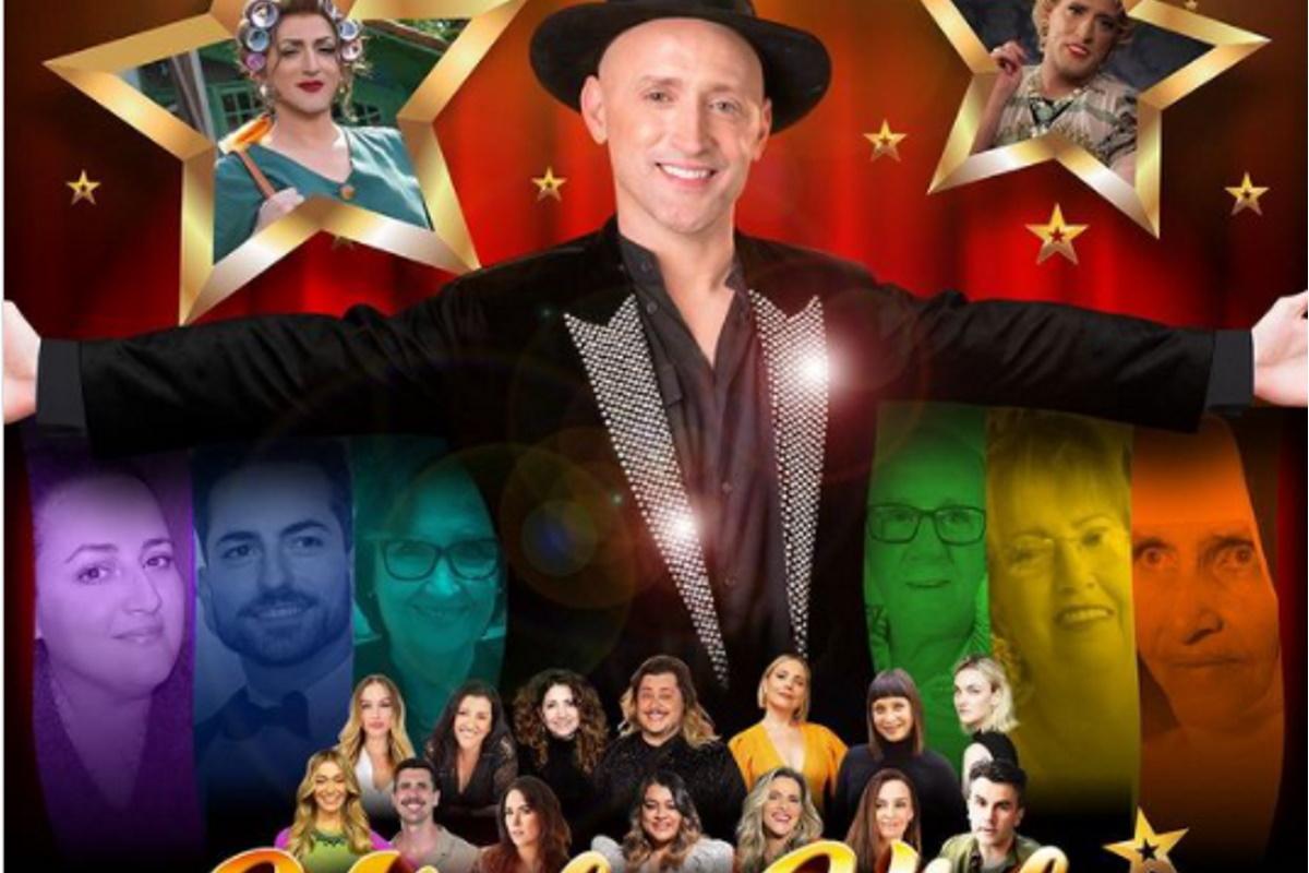 CARTAZ da escola de samba