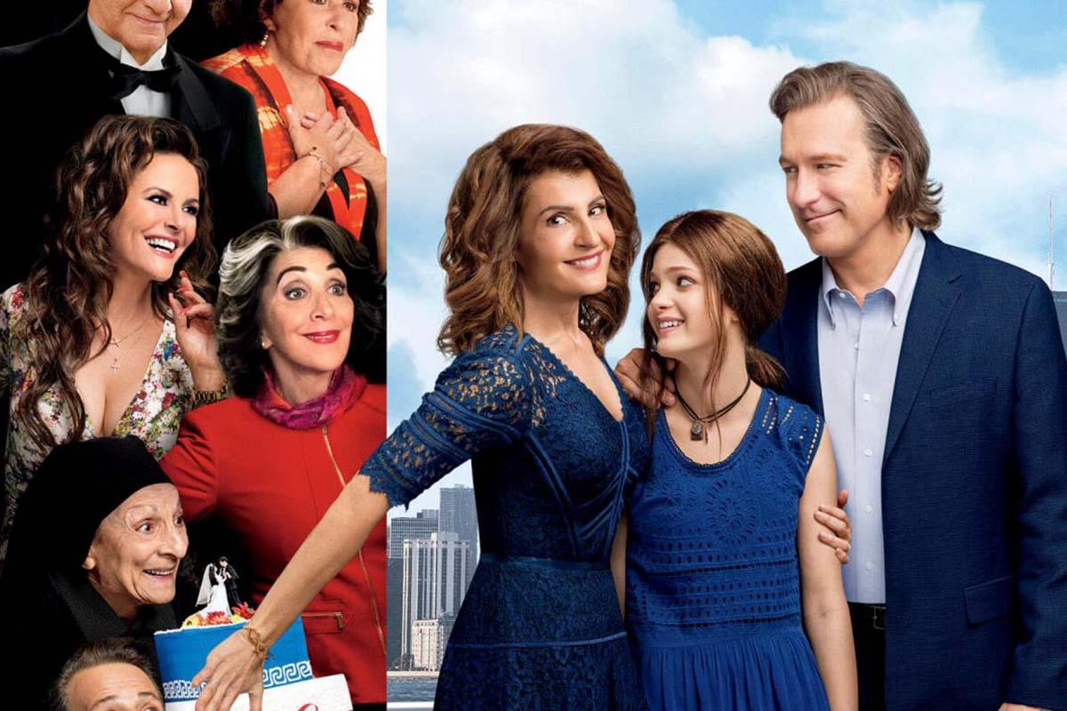 Pôster do filme Casamento Grego 2